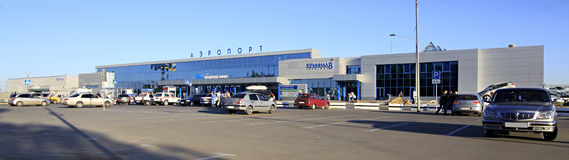 Airport in Omsk. Russia. Royalty Free Stock Photo