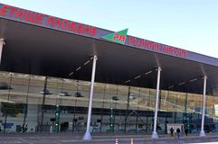 Airport Plovdiv - new terminal Royalty Free Stock Image