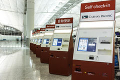 Airport self check-in system Stock Photo