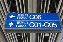 Airport sign. Airport direction sign in Beijing Capital Airport Royalty Free Stock Photo