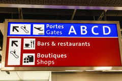 Airport sign Stock Images
