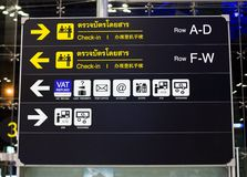 Airport signboard Royalty Free Stock Photos