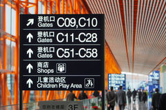 Airport signs. Signs in the beijing international airport stock photos