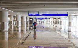 Airport terminal, Hong Kong Royalty Free Stock Photo
