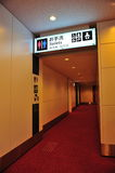 Airport toilet sign in Japan. Ese, English, Chinese and Korean languages, together with icons of other facilities Royalty Free Stock Images