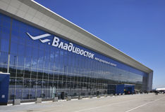 Airport in Vladivostok town. Russia.  royalty free stock photography