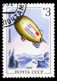 Airship GA-42, 1987, Aviation serie, circa 1991. MOSCOW, RUSSIA - FEBRUARY 10, 2019: A stamp printed in USSR (Russia) shows Airship GA-42, 1987, Aviation serie stock image