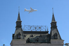 Airshow bei Victory Day stockbilder