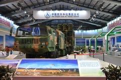 Airshow China 2012 Fotografía de archivo libre de regalías