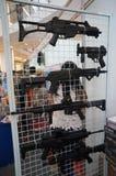 Airsoftgun Imagem de Stock Royalty Free