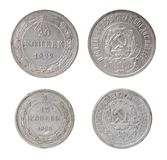 Aislado dos monedas de URSS Foto de archivo libre de regalías