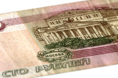 Aislado 100 rublos de la Federación Rusa Foto de archivo