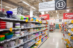 Aisle view of a hypermarket Karusel Royalty Free Stock Photo