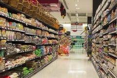 Aisle view of a supermarket Siam Paragon  in Bangkok, Thailand. Royalty Free Stock Image