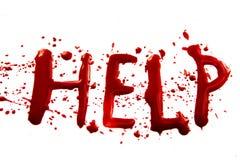 Aiuto sanguinoso di parola Fotografia Stock