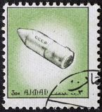 AJAJMAN/MANAMA - CIRCA 1972: Briefmarke druckte durch Adschman über Geschichte des Raumes, stockbilder