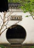Ajardinar chinês do jardim Foto de Stock Royalty Free