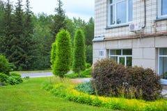 Ajardinar do jardim botânico Siberian central Novosibirs Foto de Stock