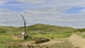 Ajardine com a reserva natural de lingüeta de sic e varra a fonte Fotografia de Stock Royalty Free