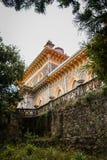 Ajardine no parque de Monseraty com casa bonita, Cintra, Portug Imagem de Stock Royalty Free