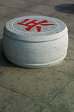 Ajedrez chino Imagen de archivo