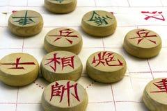 Ajedrez chino Foto de archivo libre de regalías