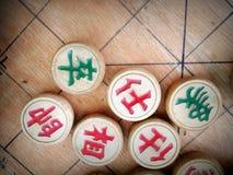 Ajedrez chino Imágenes de archivo libres de regalías