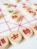 Ajedrez chino imagen de archivo libre de regalías