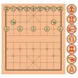 Ajedrez chino, Xiangqi Fotografía de archivo libre de regalías