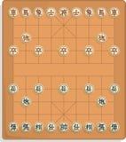Ajedrez del chino de Xiangqi Imagen de archivo libre de regalías