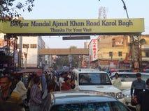 Ajmal Khan Road in Delhi, India Stock Image
