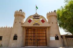 Ajman museum - Förenade Arabemiraten royaltyfri fotografi