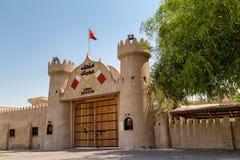 Ajman museum - Förenade Arabemiraten arkivbild