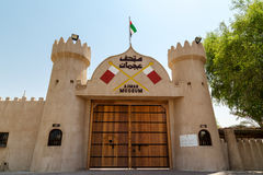 Ajman Museum - United Arab Emirates Royalty Free Stock Photography