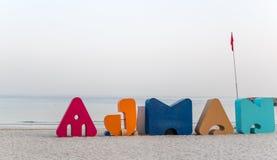 Ajman strand Arkivbild