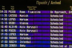 Ajournez l'arrivée de vols de programmes à l'aéroport à Lviv, Ukraine Photo stock
