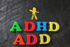 AJOUTEZ l'enfant de papier d'ADHD photographie stock