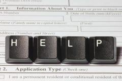 AJUDA: Formulário de aplicação complicado Fotografia de Stock Royalty Free
