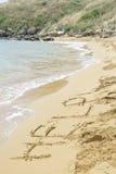 Ajuda no mar imagens de stock royalty free