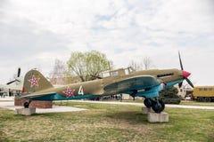 Ajustador UM4 Aircraft da SU 22 Imagens de Stock