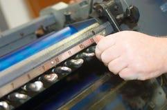 Ajustando o balanço da tinta Foto de Stock Royalty Free