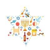 Ajuste ícones no ano novo judaico, Rosh Hashanah, Shana Tova Cartão de Rosh Hashanah Estilo liso dos ícones dos desenhos animados Imagens de Stock Royalty Free