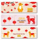 Ajuste bandeiras com o cão de terra chinês do ano novo, flor Sakura Flowers, lanternas ilustração stock
