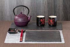 Ajuste de lugar para a refeição japonesa Fotografia de Stock