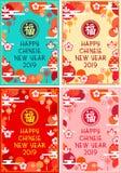 Ajuste do ano novo chinês que cumprimenta 2019 cartões/cartazes - ilustração ilustração stock