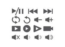 Ajuste dos ícones video para o ilustrador do projeto do logotipo, o jogo e a pausa e o símbolo do repet ilustração do vetor