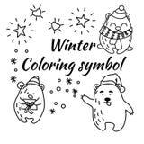 Ajuste dos ursos da garatuja no vetor ilustração stock