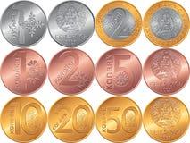 Ajuste moedas bielorrussas novas anversas e reversas do dinheiro ilustração stock
