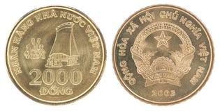 Ajuste moedas Vietname Imagens de Stock Royalty Free