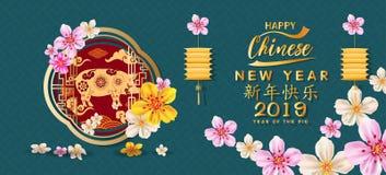 Ajuste o ano novo chinês feliz 2019 da bandeira, ano do porco ano novo lunar Ano novo feliz do meio dos caráteres chineses ilustração royalty free